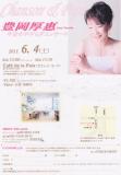 11.6.4 furaiya 001